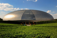 China's National Grand Theater Stock Images