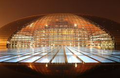 China's National Grand Theater Stock Image