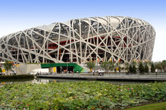 China's National Stadium. Royalty Free Stock Images