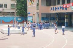 China's primary school Stock Photos