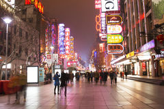 China`s Shanghai nanjing road pedestrian street Royalty Free Stock Image