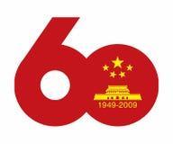 China's symbol flag Stock Photos