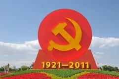China se está preparando para el 90.o en Tiananmen Imágenes de archivo libres de regalías
