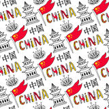 China seamless pattern with flag, hieroglyph - Royalty Free Stock Photo