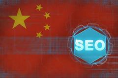 China seo (search engine optimization). SEO concept. China seo (search engine optimization). SEO concept on flag background Stock Photos
