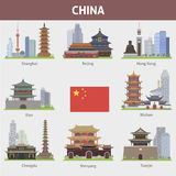 China stock illustration