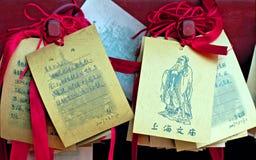 China, Shangai: Templo de Confucius Fotos de archivo libres de regalías