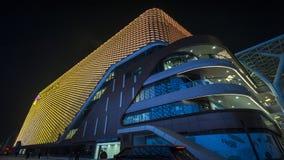 China Shanghai Aegean Shopping Park Royalty Free Stock Photos