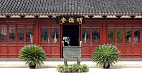 China, Shanghai: Confucius temple Royalty Free Stock Photography