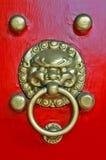 China, Shanghai: Confucius temple Stock Photo