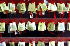 China, Shanghai: Confucius temple, prayers Royalty Free Stock Image