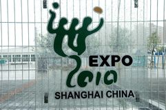 China, Shanghai Expo 2010 Royalty Free Stock Images