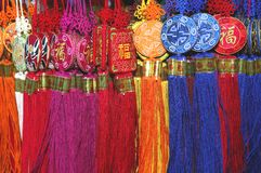China, Shanghai: handicraft Royalty Free Stock Photo