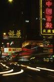 China Shanghai illuminated street at night Royalty Free Stock Images