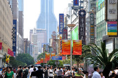 China Shanghai Nanjing road shopping street Royalty Free Stock Photos