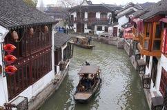 China Shanghai Village  landscapes Stock Photo