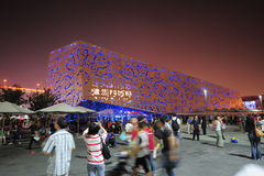 China 2010 Shanghai World Expo Poland Pavilion stock photo