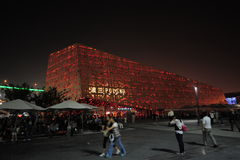 China 2010 Shanghai World Expo Poland Pavilion Stock Photos