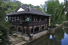 China Shaoxing Village  landscapes Royalty Free Stock Images