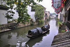 China Shaoxing Village  landscapes Royalty Free Stock Photography