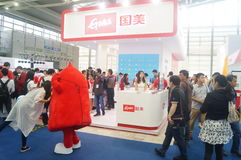 China Shenzhen consumer electronics and home appliances brand exhibition Stock Photography