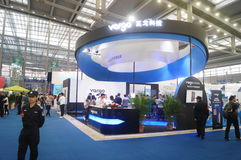 China Shenzhen consumer electronics and home appliances brand exhibition Stock Images