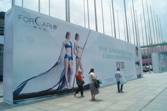 China (Shenzhen) international brand underwear Exhibition Stock Photos
