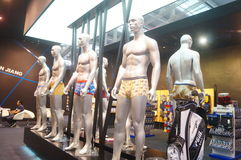 China (Shenzhen) international brand underwear Exhibition (SIUF) Royalty Free Stock Image