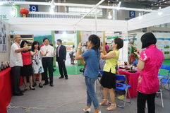 China (Shenzhen) International Modern Green Agricultural Expo Stock Photos