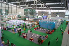 China (Shenzhen) International Modern Green Agricultural Expo Royalty Free Stock Images