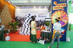 China (Shenzhen) International Modern Green Agricultural Expo Royalty Free Stock Photo