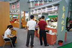 China (Shenzhen) International Modern Green Agricultural Expo Royalty Free Stock Photography