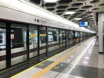 CHINA, SHENZHEN - 18 MEI, 2018 Metro Luchthaven royalty-vrije stock foto