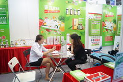China (Shenzhen) overseas Chinese industry trade fair Stock Photography