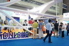 China (Shenzhen) overseas Chinese industry trade fair Stock Image