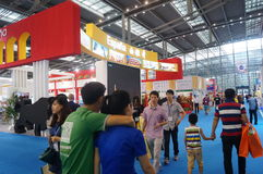 China (Shenzhen) overseas Chinese industry trade fair Royalty Free Stock Photography
