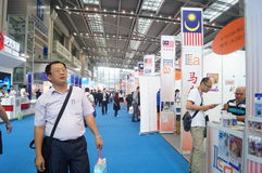 China (Shenzhen) overseas Chinese industry trade fair Royalty Free Stock Images