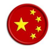 China shield. China button shield vector illustration