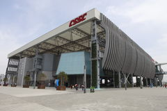 China Shipbuilding Industry Corporation Pavilion. In 2010 Shanghai World Expo Royalty Free Stock Photography