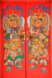 China shrine door paint. China door paint at the entrance of shrine royalty free stock image