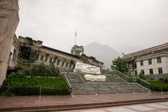 China Sichuan earthquake site Stock Image
