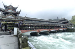 China sichuan Village Dujiangyan. The town in Sichuan china was knows as the most beautiful village in china.This is famous Dujiangyan water conservancy stock photos