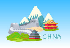 China Sightseeing Elements for Visiting on Blue Stock Photo