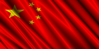 China silk  flag Royalty Free Stock Photo