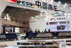 China South railway Royalty Free Stock Photos