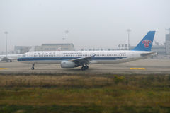 China Southern Airlines Airbus 321 à l'aéroport de Nanjing Images libres de droits