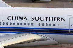 China Southern detail Stock Image