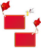 China Sport Message Frame with Flag. Vector - China Sport Message Frame with Flag. Set of Two royalty free illustration