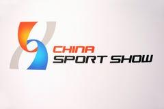 China sport show symbol Royalty Free Stock Photo