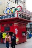 China Sports Lottery Stock Photography